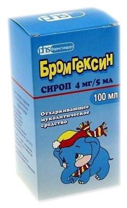 Бромгексин берлин хеми сироп от кашля инструкция для детей