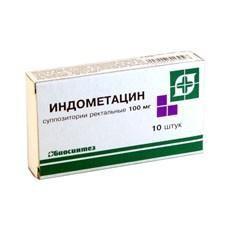 Индометацин свечи — для чего, аналоги, побочные эффекты