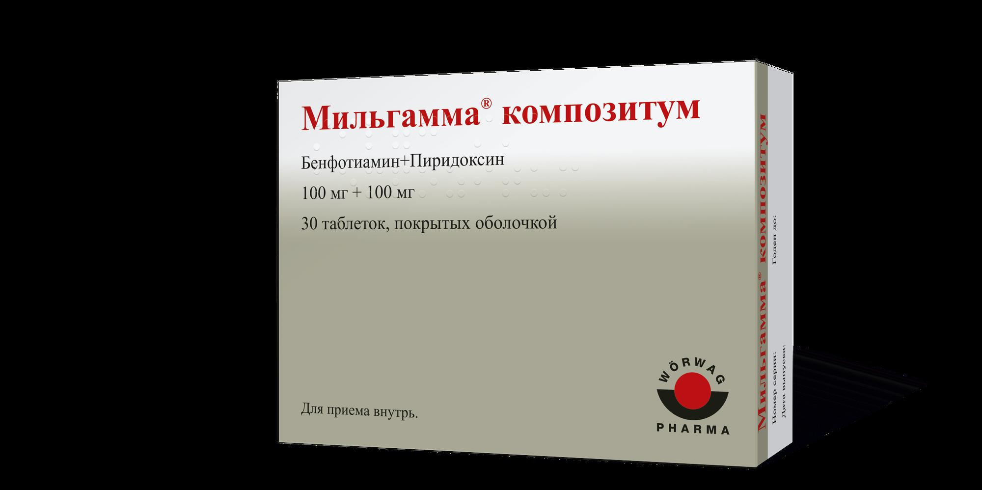 Пиридоксина гидрохлорид – инструкция по применению, цена, отзывы
