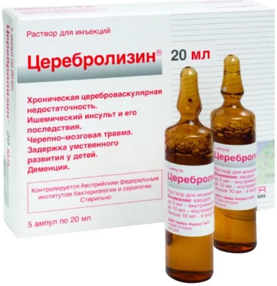 Для чего назначают «церебролизин». инструкция по применению уколов