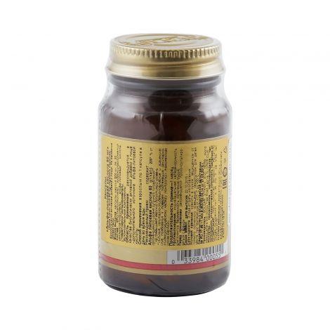 Липоевая кислота: вред и польза, инструкция по применению, отзывы