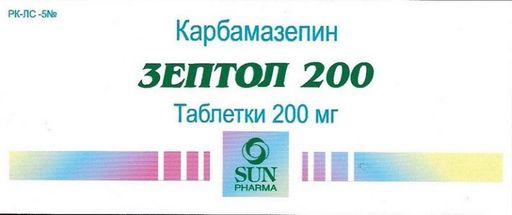 Финлепсин 200 ретард