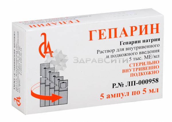 Особенности применения уколов гепарина