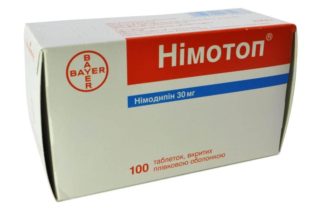 Нимодипин: инструкция по применению, цена, отзывы, аналоги, таблетки
