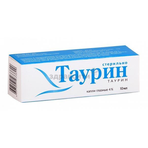 Таурин – инструкция по применению глазных капель, цена, отзывы