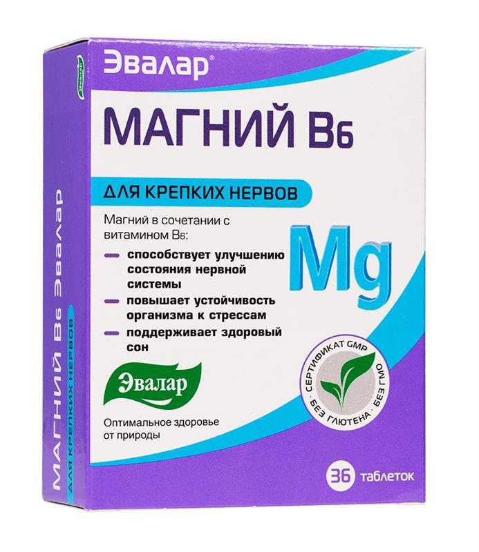 """""""магний в6"""" (эвалар): инструкция по применению, описание, состав и отзывы"""