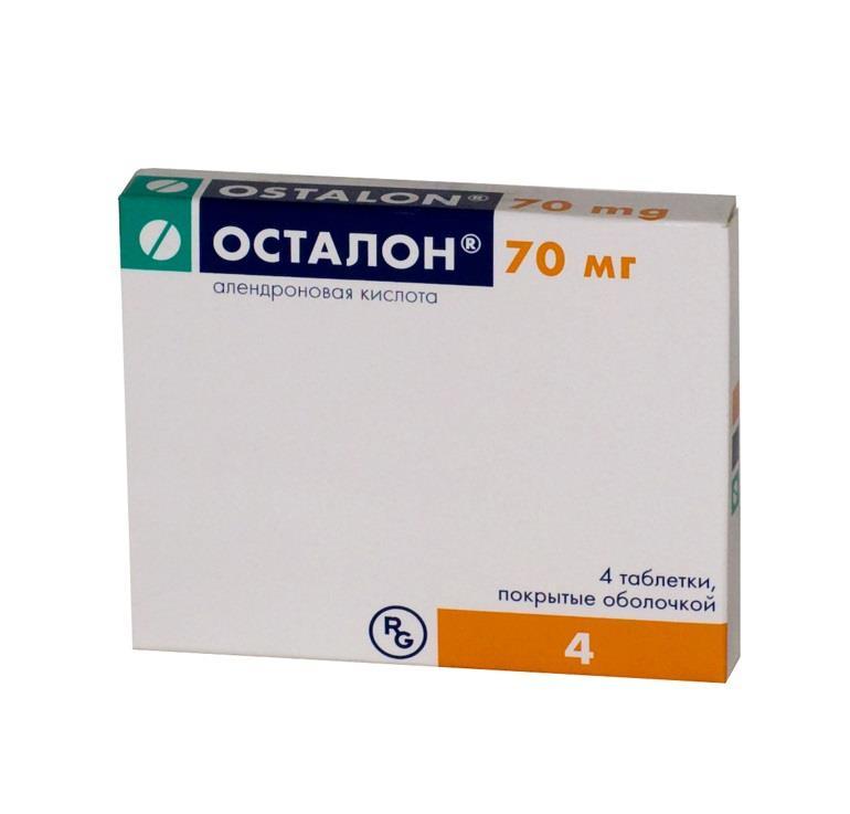 Алендроновая кислота: показания, инструкция по применению, состав, дозировка, отзывы