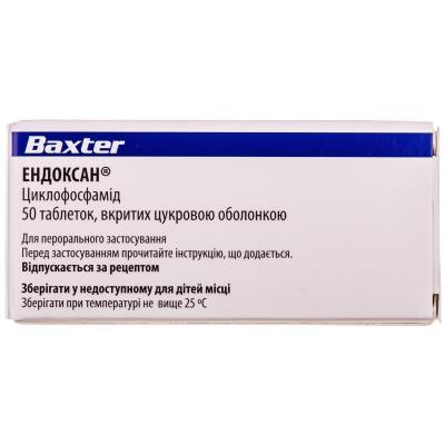 Эндоксан - инструкция, отзывы, применение