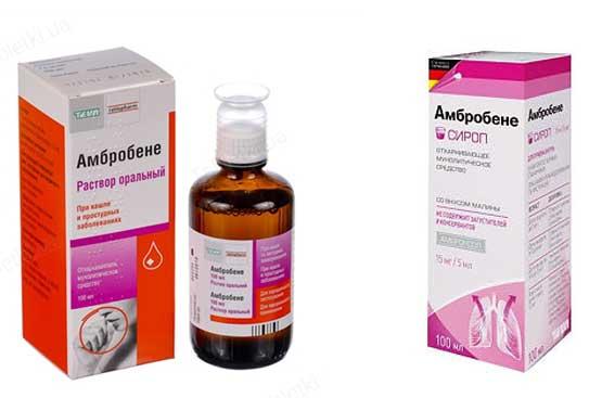 Раствор, таблетки и сироп для детей амбробене: инструкция, цена и отзывы взрослых