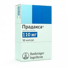 Препарат: прадакса в аптеках москвы