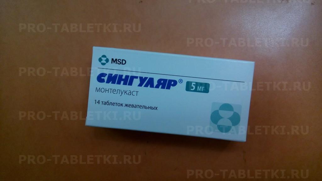 Полное описание препарата «сингуляр»