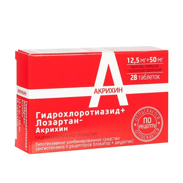 Гидрохлоротиазид