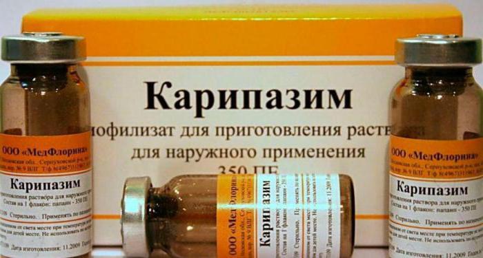 Карипазим: обзор лекарственного препарата и отзывы