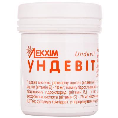 Ундевит (витамины) - инструкция по применению - справочник медицинских препаратов - 03 онлайн