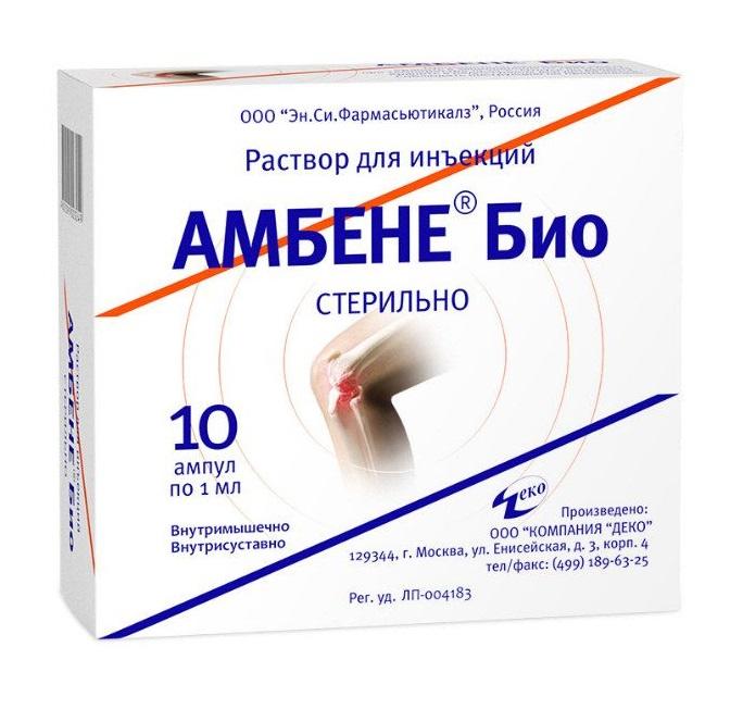 Амбене: почему комбинированный препарат эффективней при сильных болях