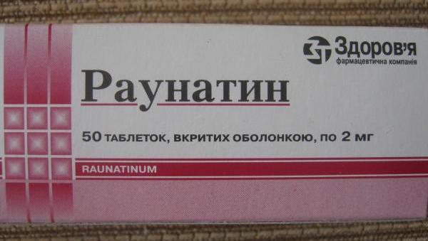 Свечи лактожиналь: профилактика и лечение вагинального дисбактериоза