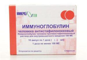 Иммуноглобулин противостолбнячный человека - инструкция по применению, цена, аналоги, дозировка для взрослых и детей