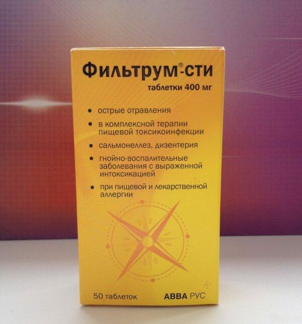Таблетки лактофильтрум: инструкция, цена и отзывы