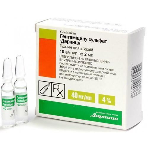 Гентамицин. гентамициновая мазь, капли и раствор для уколов - инструкция по препарату, применение, цена, формы выпуска, аналоги :: polismed.com