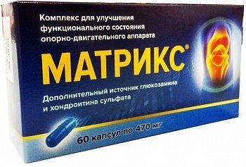 Сустафлекс отзывы врачей отрицательные и реальные, развод или правда, цена в аптеке на 2020 11:10