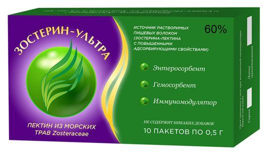 Зостерин-ультра для чистки организма