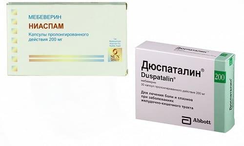 Ниаспам: показания, противопоказания, отрицательные эффекты, аналоги