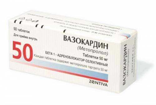 Возможность совместного употребления алкоголя с препаратом сотагексал