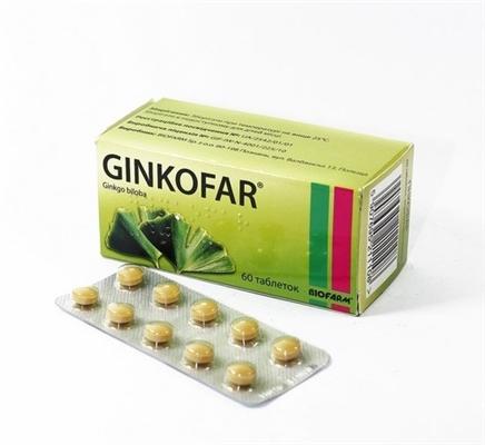 Гинкго билоба противопоказание и побочное действие