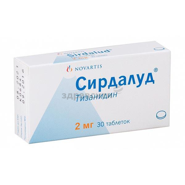 Таблетки тизанил — лекарство, эффективное при спазмах мышц