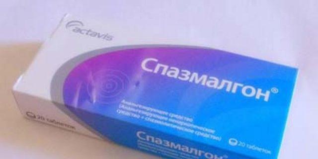 Спазмалгон инструкция по применению (таблетки)