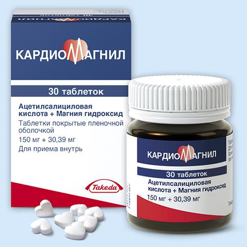 Как правильно использовать препарат аспирин 100?