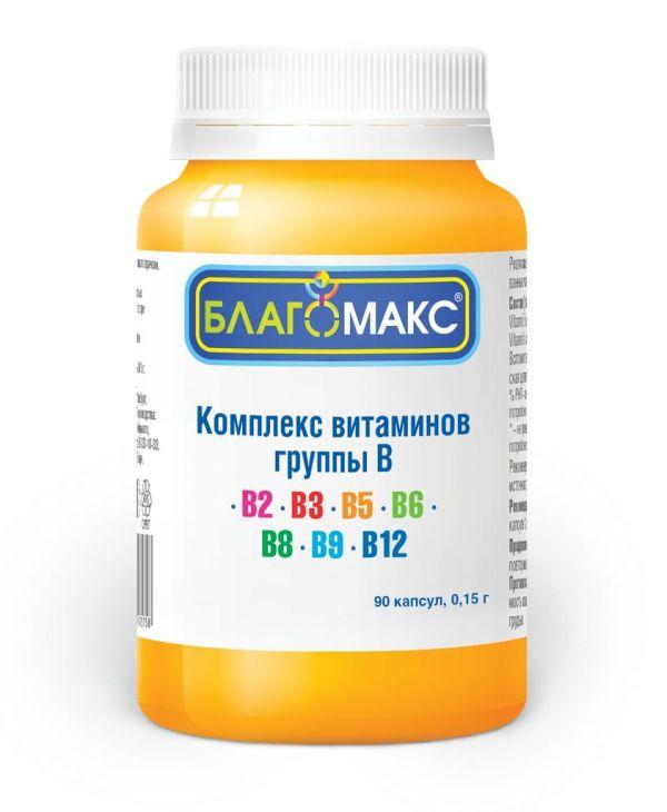 Благомакс комплекс витаминов группы в