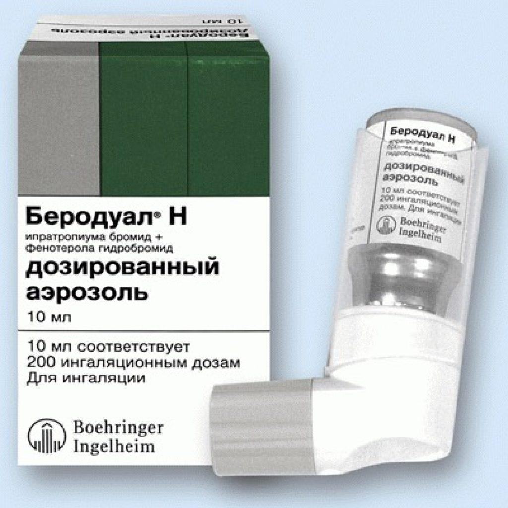 Астмопент инструкция по применению, отзывы и цена в россии