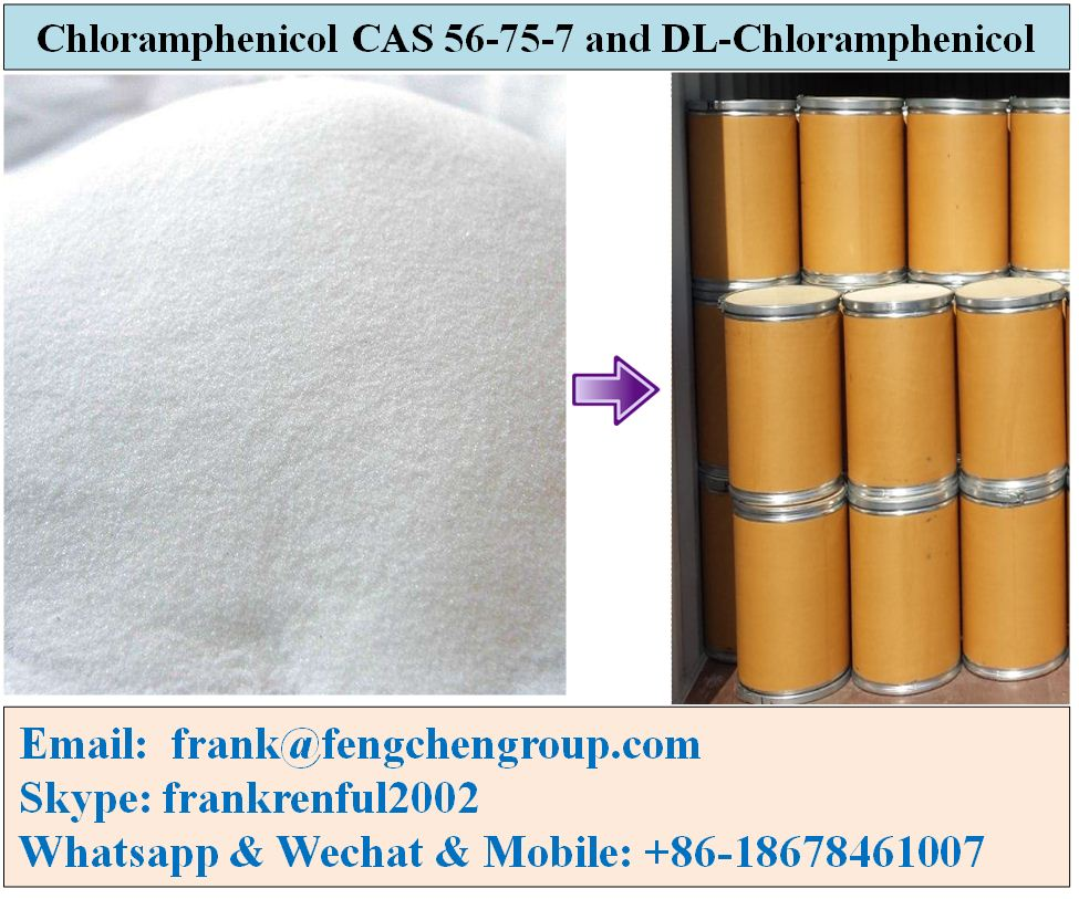 Чем заменить хлорамфеникол