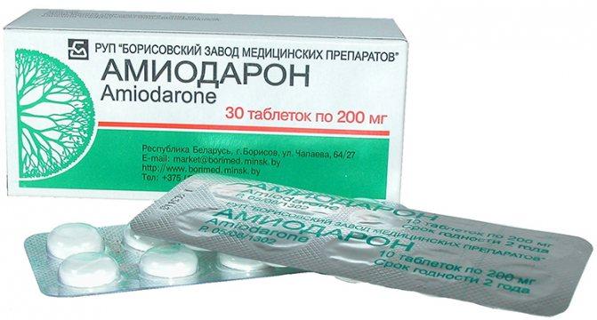 Аналоги таблеток кордарон
