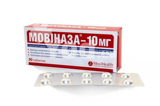 Мовиназа-20 мг инструкция
