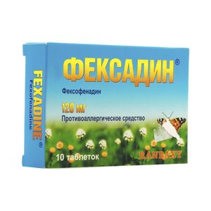 Фексофенадин (фексадин)