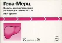 Гепа-мерц: инструкция по применению и для чего он нужен, цена, отзывы, аналоги