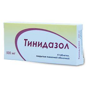 Тинидазол - инструкция по применению в таблетках и свечах, аналоги и цена