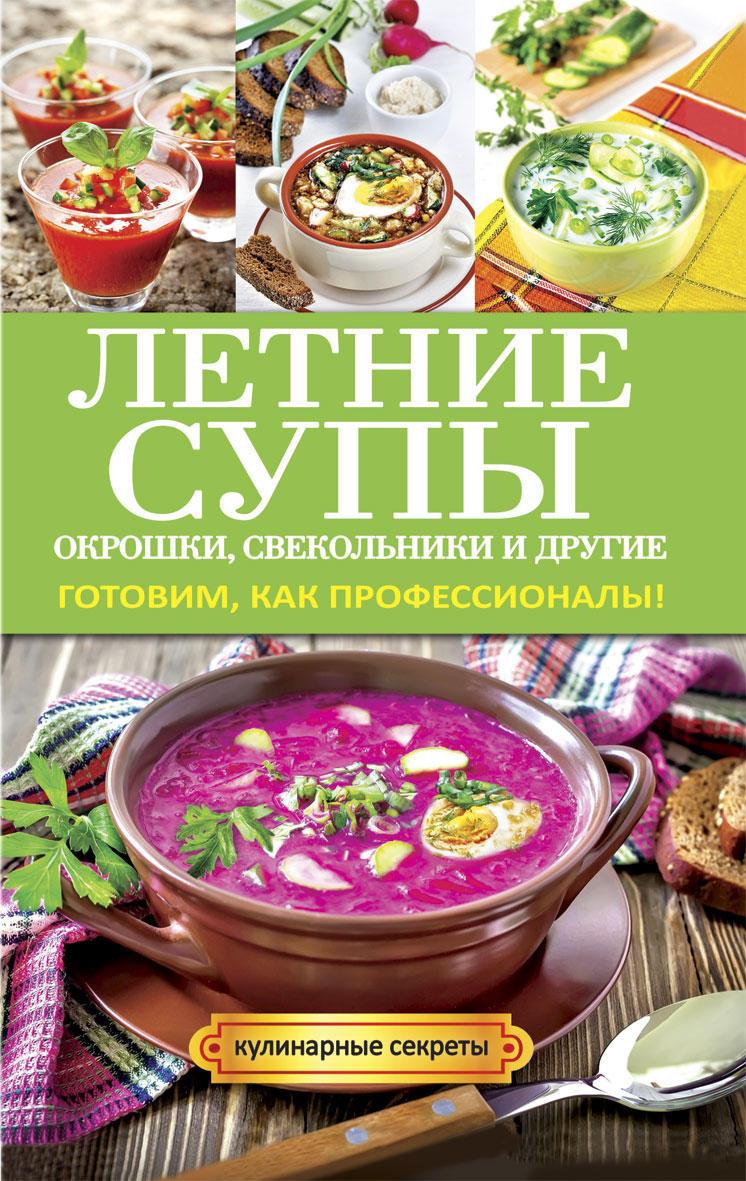 Окрошка – самый известный холодный суп