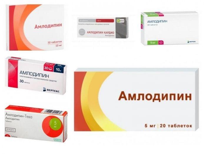 Амлодипин сандоз (amlodipine sandoz)