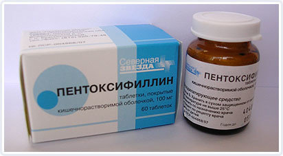 Результаты применения пентоксифиллина 100 при диабете