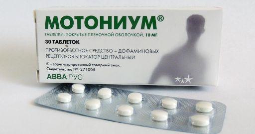 """""""мотониум"""": инструкция по применению, отзывы"""
