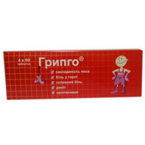 Грипго таблетки — инcтрукция по применению
