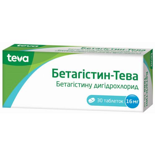 Бетагистин канон – инструкция по применению таблеток, отзывы, цена