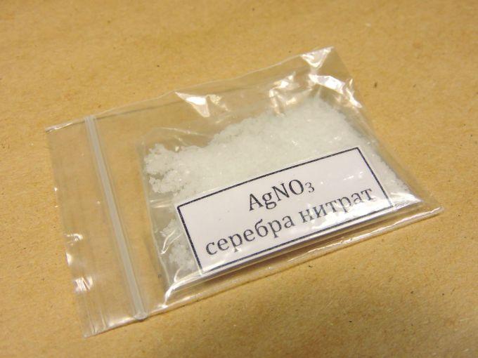 Серебра нитрат : инструкция по применению