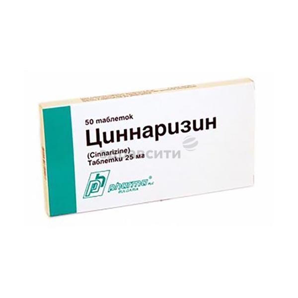 От чего помогает «циннаризин». инструкция по применению