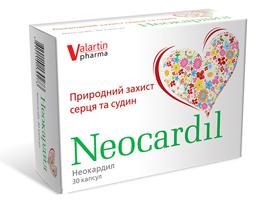 Неокардил инструкция, отзывы, цена, описание. неокардил: с заботой о здоровье сердечно-сосудистой системы.