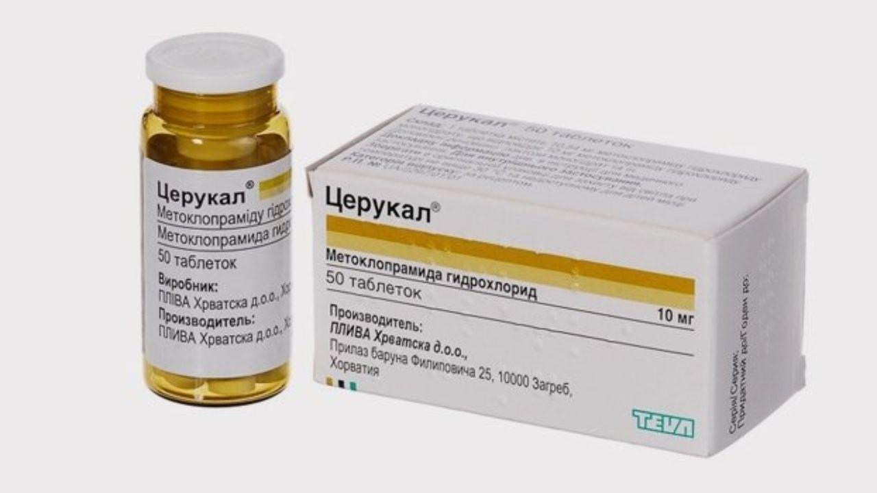 Уколы, таблетки церукал: инструкция по применению взрослым и для детей, цена и отзывы