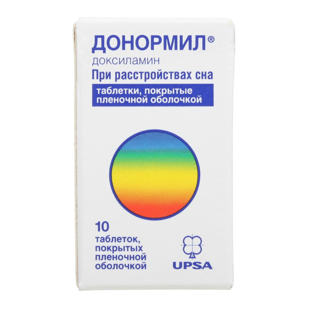 Донормил (доксиламин)